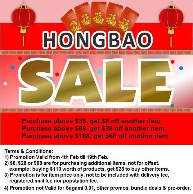 Hongbao-Sale 2019.jpg